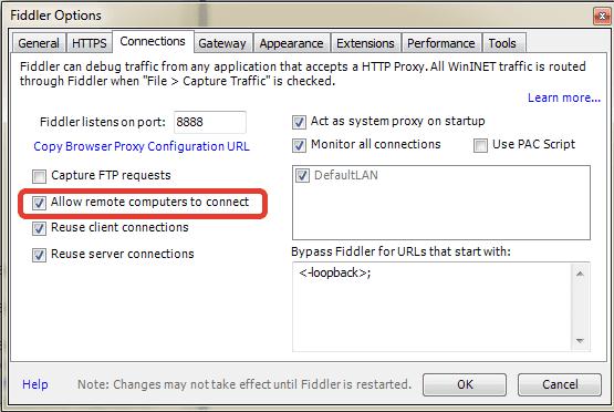 подключение удаленных компьютеров